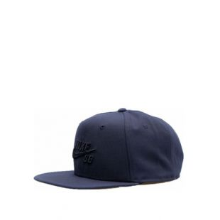 Кепка Nike SB Icon Snapback ZD (obsidian)