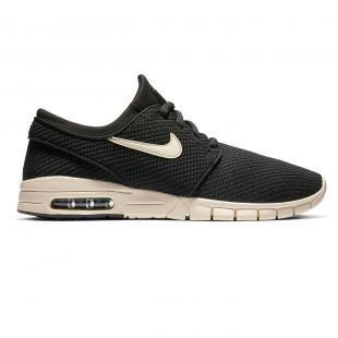 Кеды Nike SB Stefan Janoski Max black/light cream-light cream