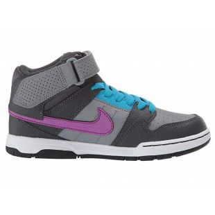 Кеды Nike SB Mogan Mid 2 Jr Gs (cool grey/vivid purple blue lagoon)