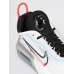 Кеды Nike Air Max 2090 (white/black pure platinum bright crimson)